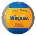 vxs soft sand